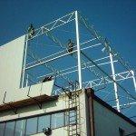 Beograf, Beograd, kule za ekstruzione linije 20m visine
